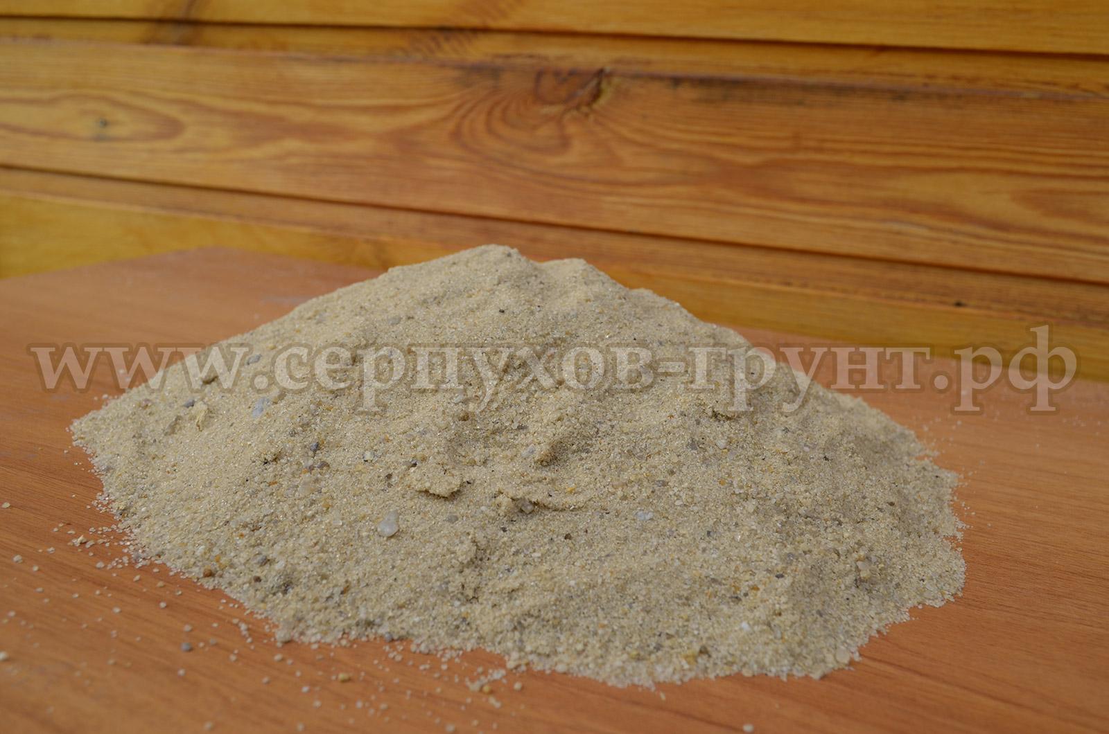 Доставка карьерного песка в Серпухове