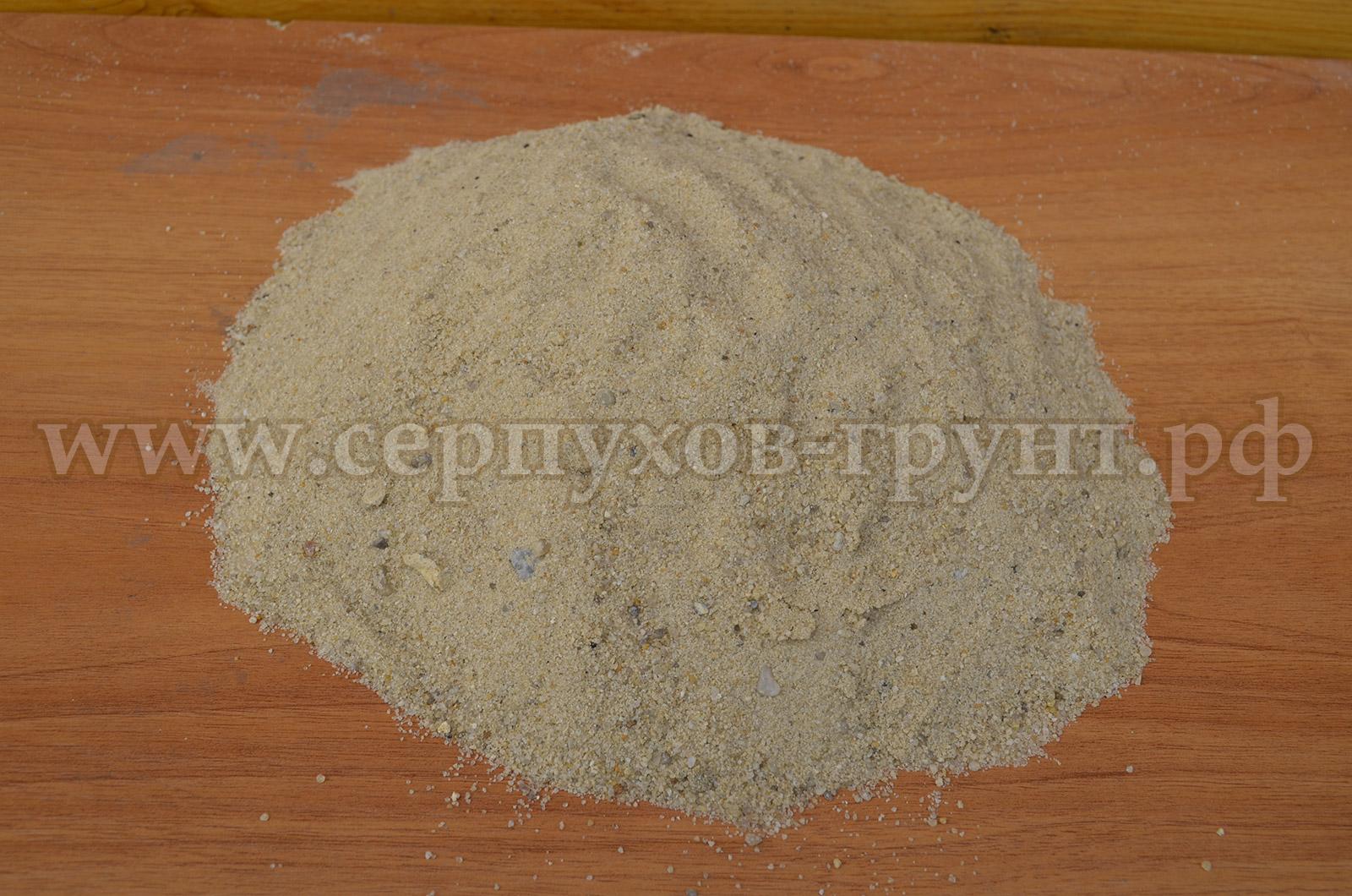 Карьерный песок Серпухов