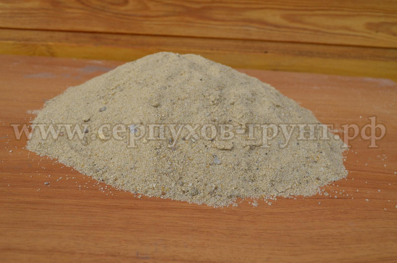 Купить карьерный песок в Серпухове
