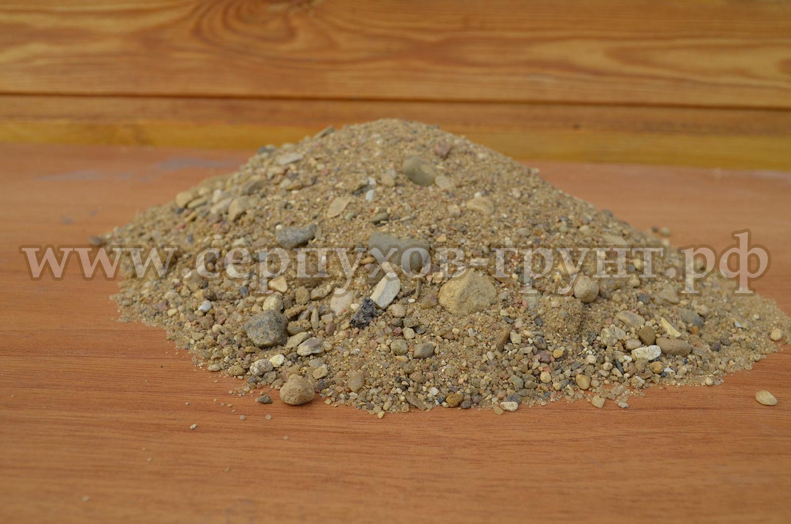 Купить речной песок в Серпухове